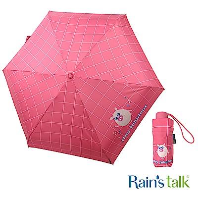 Rains talk 快樂豬抗UV五折手開傘