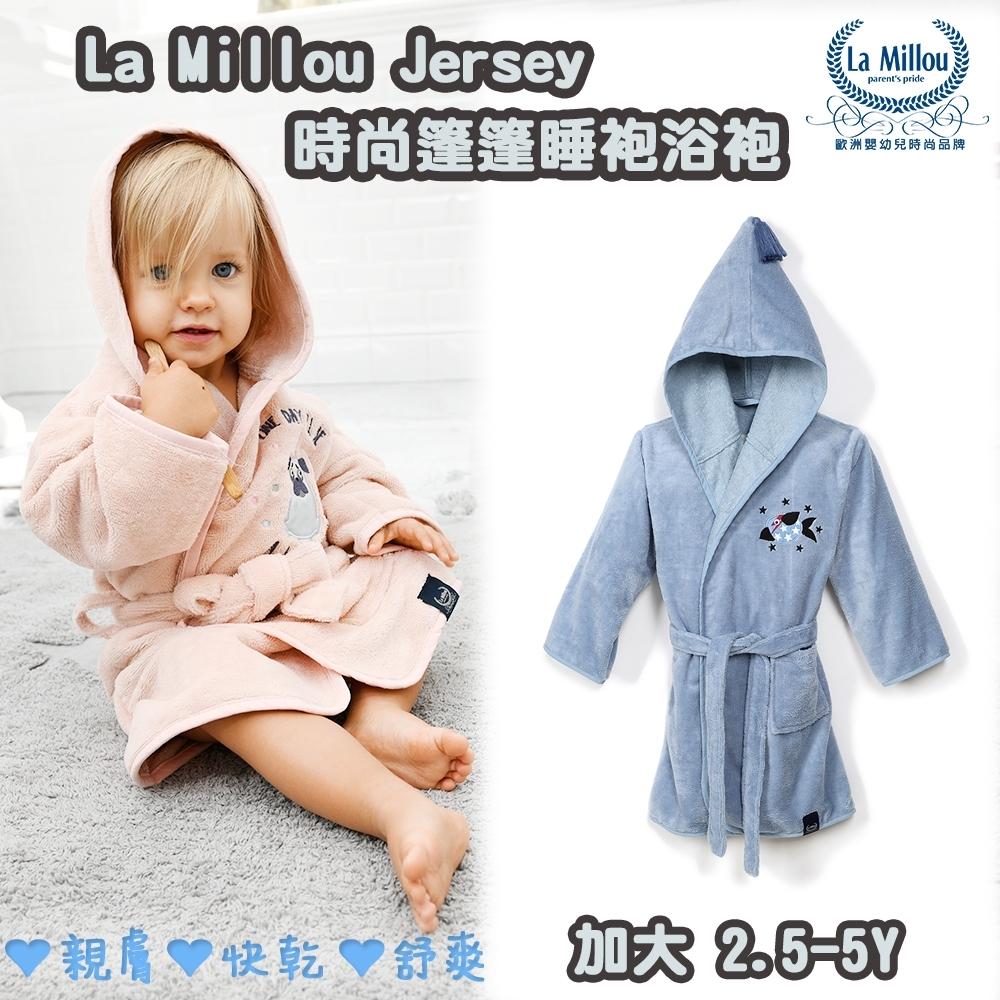 La Millou 篷篷嬰兒兒童睡袍浴袍_加大2.5-5Y-頑皮搗蛋魚(蒙地卡羅藍)