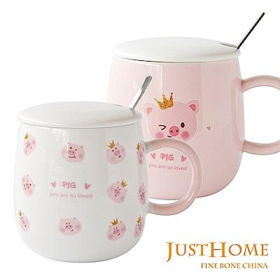 Just Home皇冠豬附蓋附匙陶瓷馬克杯360ml(2入組)