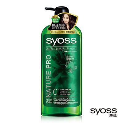 syoss 絲蘊 植萃頭皮養護洗髮乳750ml