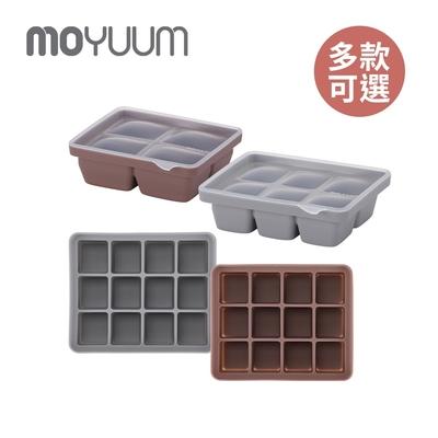MOYUUM 韓國 白金矽膠副食品分裝盒 (多款可選)