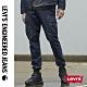 Levis 男款 上寬下窄/牛仔排釦縮口工作褲/LEJ 3D褲/彈性布料 product thumbnail 2