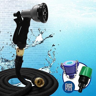 (贈氣密式+水龍頭轉接頭) Effect 新一代高壓8段彈力伸縮清潔水管7.5公尺 [限時下殺]