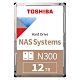 Toshiba N300 3.5吋 12TB 7200RPM/128MB NAS硬碟 BOX product thumbnail 1