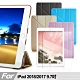 AISURE iPad 2018/2017冰晶蜜絲紋超薄Y折保護套+鋼化玻璃貼 組合 product thumbnail 1