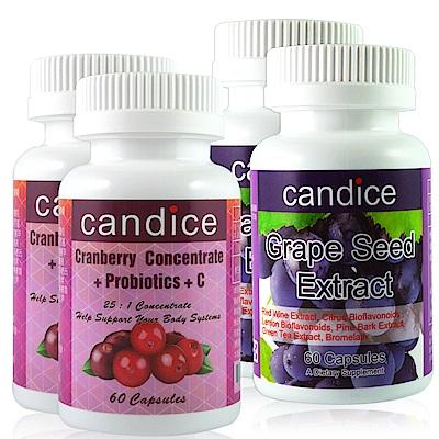 【Candice】高單位蔓越莓膠囊2瓶+葡萄籽膠囊2瓶(60顆*4瓶)