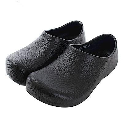魔法Baby輕量防水防油防撞工作鞋 sd7021