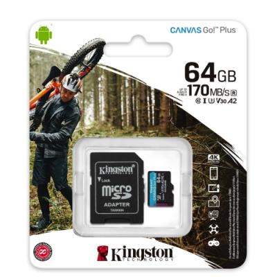 金士頓 SDCG3 MicroSDXC 170MB 64G U3 V30 A2 記憶卡