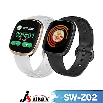 JSmax SW-Z02 AI智慧健康管理手環