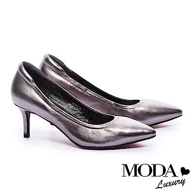 跟鞋 MODA Luxury 素面光澤質感全真皮尖頭高跟鞋-銀灰