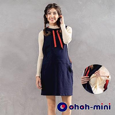 【ohoh-mini 孕哺裝】運動風連帽孕哺背心洋裝