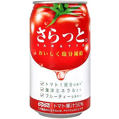DYDO 元氣蕃茄汁(350ml)