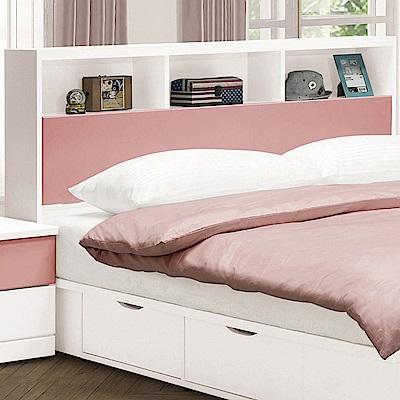 文創集 洛西5尺雙人床頭箱(二色可選+不含床底)-152x23.5x102cm免組