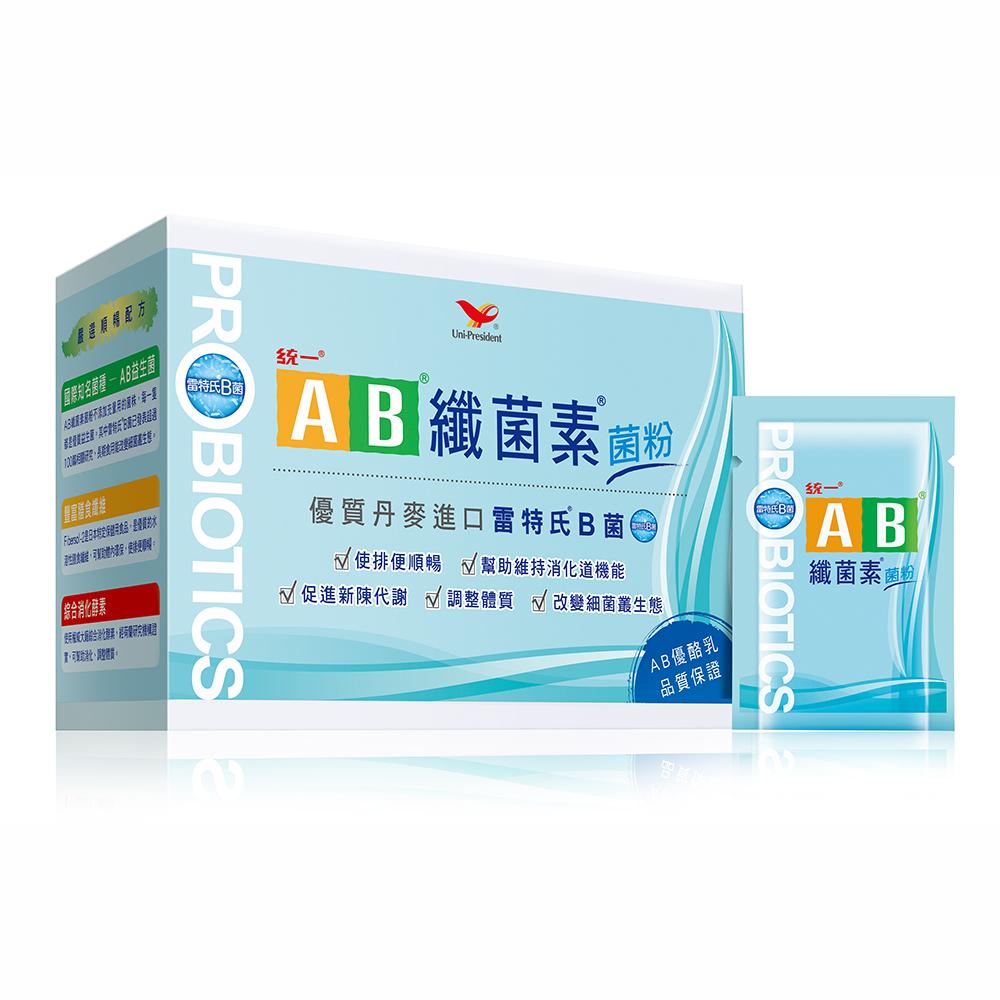 【統一AB】纖菌素菌粉30入*5