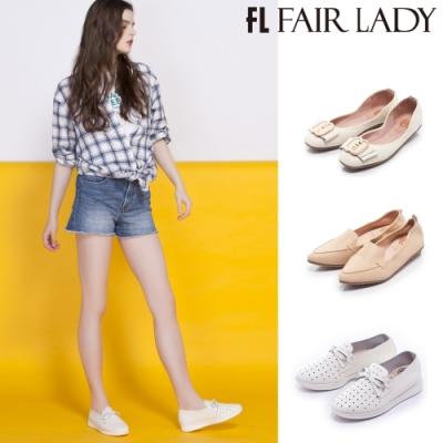 「時時樂限定」Fair Lady熱銷真皮方頭平底鞋/懶人鞋-共3款