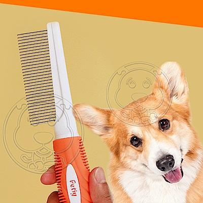 DYY》寵物犬貓用單面式排梳/梳子(長21cm)
