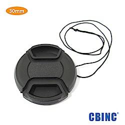 CBINC 夾扣式鏡頭蓋 30mm ( 附繩 )