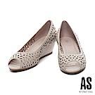 高跟鞋 AS 清新雅緻沖孔造型羊皮魚口高跟楔型高跟鞋-米
