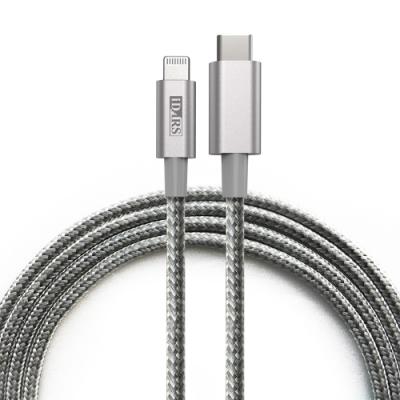 IDARS Lightning to USB-C 蘋果認證PD快充傳輸線 太空銀