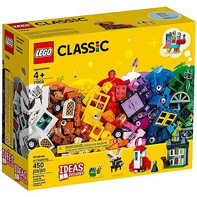 樂高LEGO Classic系列 - LT11004 窗戶拼砌套裝