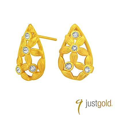 鎮金店Just Gold 祝福純金系列 黃金耳環