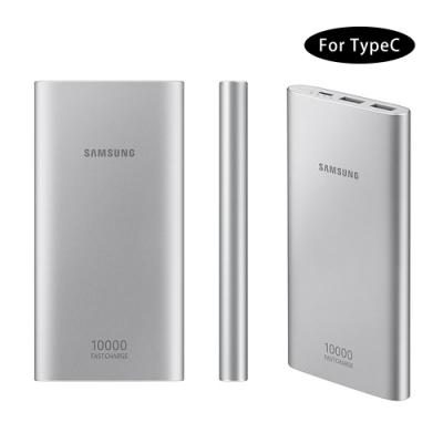【Samsung 三星】10000mAh雙向閃電快充行動電源