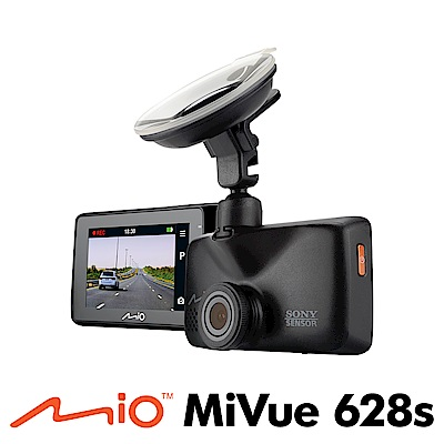 Mio MiVue 628s Sony 感光夜視進化行車記錄器-急速配