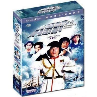 A計劃系列 (成龍電影)  DVD