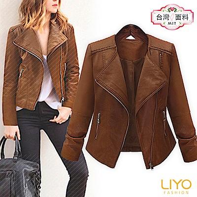 LIYO理優-外套翻領騎士防水防風拉鍊顯瘦馬甲皮衣