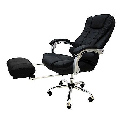 ALTO 豪華霸氣主管椅 無段式後仰 雙層加厚坐墊