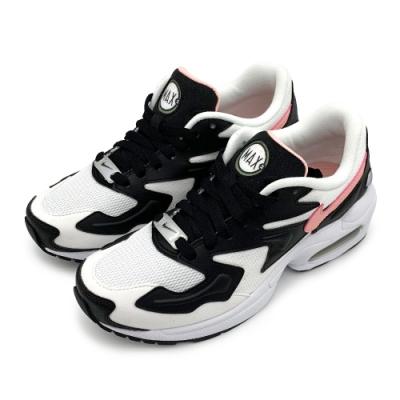 NIKE AIR MAX2 女休閒鞋-AO3195101
