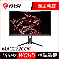 MSI微星 Optix MAG272CQR 27吋 2K 165Hz曲面電競螢幕