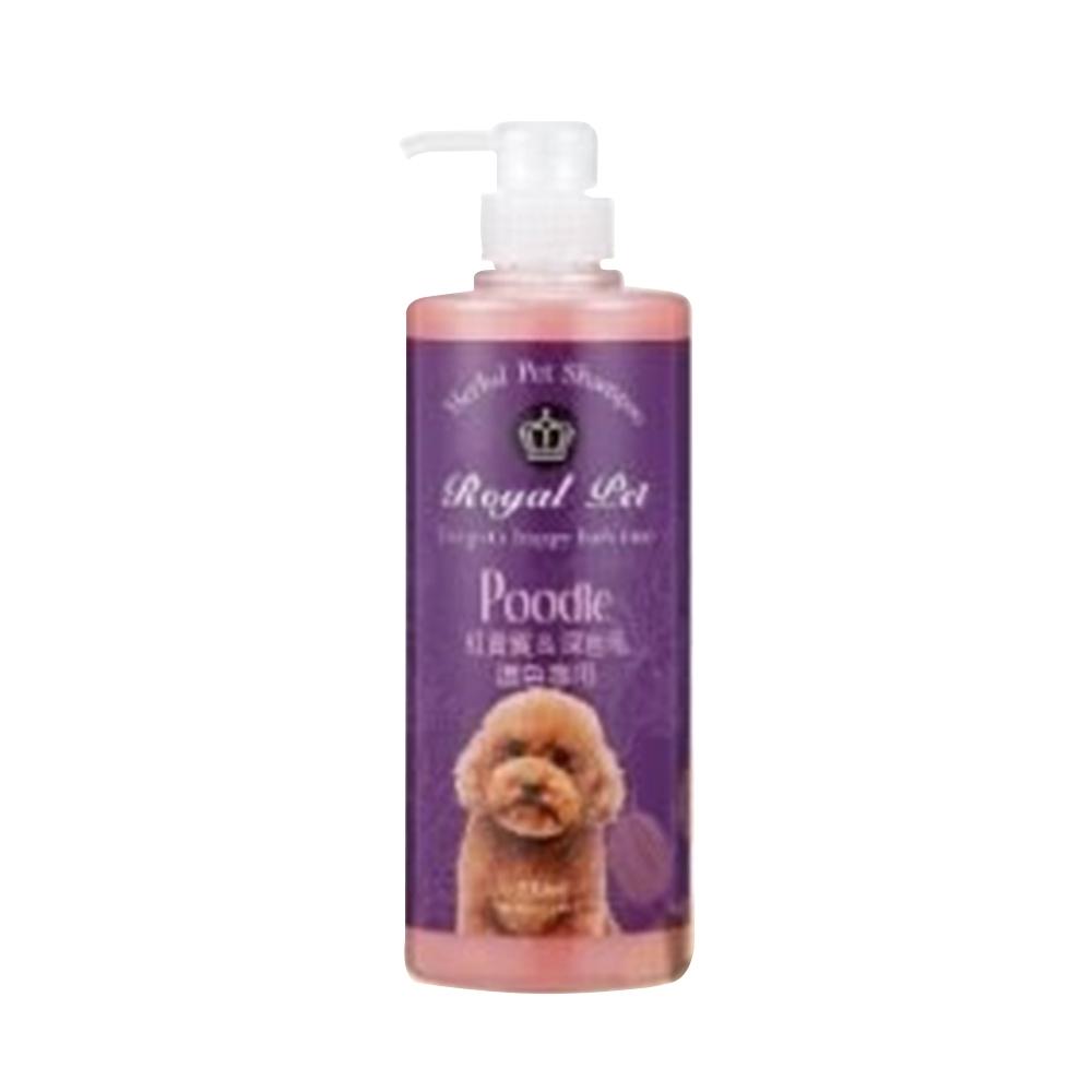 Royal Pet 皇家寵物《紅貴賓》洗毛精-500mlX2罐組