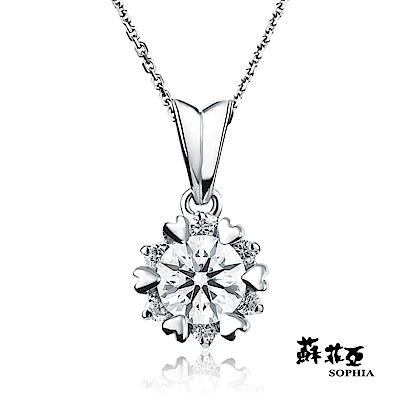 蘇菲亞SOPHIA - 費洛拉0.20克拉FVS2鑽石項鍊