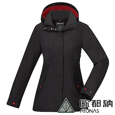 【ATUNAS 歐都納】女款GORE-TEX防水防風單件式外套A-G1822W黑