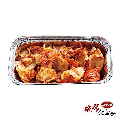 (任選)呷七碗 韓式泡菜燒嫩肉(330G)