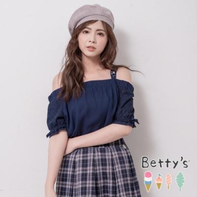 betty's貝蒂思 一字領肩帶縫珠雪紡上衣(深藍)