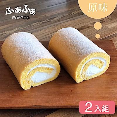 FuaFua Chiffon 原味 FuaFua卷 (2入)