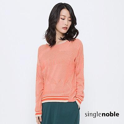獨身貴族 幾何解構撞色條紋設計針織衫(2色)