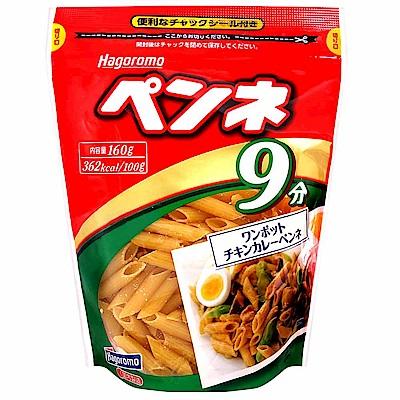 Hagoromo 哈格筆管麵9分 (160g)