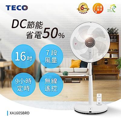 TECO東元 16吋 7段速微電腦遙控DC直流電風扇 XA1605BRD