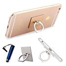 (銀色)iPhone iPad 手機 360度旋轉 多功能金屬指環支架(含掛勾 觸控筆)