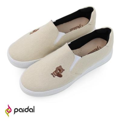 Paidal 保特紗厚底休閒鞋加硫鞋-海獺寶寶