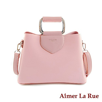 Aimer La Rue 安卡拉簡約方型鐵環手提側背包(六色)