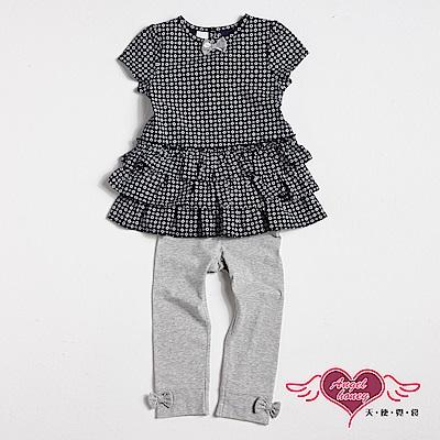 【天使霓裳-童裝】復古白印花 兒童短袖長褲兩件組套裝(深藍)