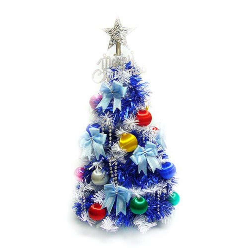 摩達客 可愛2呎/2尺(60cm)經典白色聖誕樹(彩色絲球藍系裝飾)