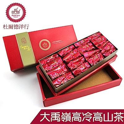 【DODD Tea杜爾德】嚴選頂級『梨山山脈大禹嶺』一泡包茶葉禮盒(8g*16入)