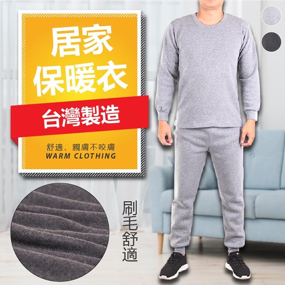 CS衣舖 台灣製造居家刷毛發熱褲保暖衣