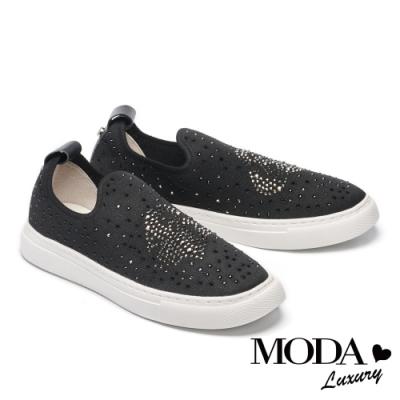休閒鞋 MODA Luxury 華麗率性晶鑽飛織布厚底休閒鞋-黑