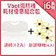 Vbot 蛋糕機掃地機專用3M濾網12入+刷頭(隨機)4入 product thumbnail 2